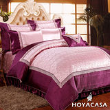 《HOYACASA光燦浮雕-典雅紫》雙人八件式緞面浮雕兩用被床罩組