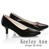 Keeley Ann簡約美感-素面紋路OL全真皮高跟鞋(黑色675112110-Ann系列)