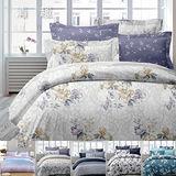 【韋恩寢具】天絲枕頭套-1對(多款任選)