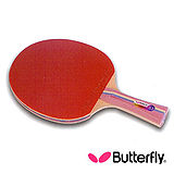 【Butterfly】貼皮負手板 NAKAMA S-3