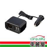 【日本Seikosangyo】 4.8A 2USB+單孔 點煙器延長線式 電源插座擴充器 EM-128