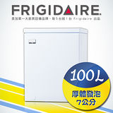 【春季特賣↘領券再折】美國富及第Frigidaire 100L冷凍櫃 商用等級 (福利品)