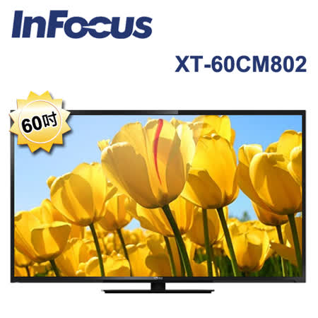 【富可視InFocus】60吋LED連網液晶顯示器 XT-60CM802 -friDay購物 x GoHappy