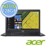 Acer Swif 1 SF114-31-P2TD 14吋/N3710 四核 輕薄筆電-送Office 365個人版+acer超細纖維擦拭布