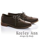 Keeley Ann復古學院-簡約休閒真皮綁帶低跟牛津鞋(咖啡色685188270)