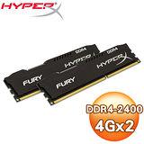 Kingston 金士頓 HyperX FURY DDR4-2400 8GB(4GBx2)桌上型超頻記憶體