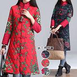 【韓國K.W.】中國焦點美人彩繪風顯瘦版型外套(在台現貨)