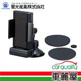 【日本Seikosangyo】EC-143 智慧型手機架 吸盤式 360度可旋轉 車架 行動電話架