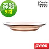 (任選) CORELLE 康寧Pyrex耐熱9吋深盤