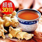 水晶 黑糖薑茶包 6袋(30包)
