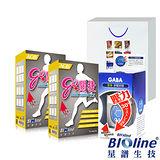 【BIOline星譜生技】銀髮靈活好眠禮盒(GO+UCII非變性二型膠原蛋白30顆x2+GABA舒壓好眠50顆/瓶)