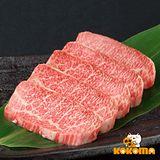 【極鮮配】澳洲M9+日本種和牛牛排 (150g±10%/袋) -1袋(任選)