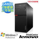 Lenovo ThinkCentre M700 G4400雙核心4G/1TB/Win7Pro/光碟燒錄機 高行動效能 桌上型電腦 (10GQA043TW)