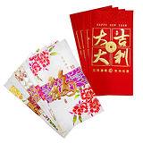 中式燙金紅包袋4組(EZ-R271)