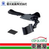 【SEIKO】遮陽板固定手機架EC155 (汽車︱收納置物︱車架)