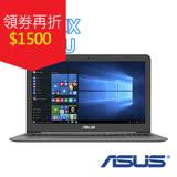 ASUS 華碩 UX510UX i5-7200U 15.6FHD/4G/GTX 950M 2G/1TB/W10 薄型效能筆電 (金屬灰)