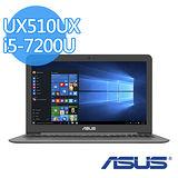 ASUS UX510UX 15.6FHD/i5-7200U/4G/GTX 950M 2G/1TB/W10 薄型效能筆電 (灰)-送4G記憶體(需自行安裝)+散熱墊+滑鼠墊
