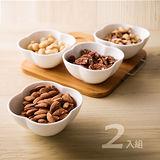 【Homely Zakka】陶瓷花型深碗/點心碗四入+提把竹托盤5件組(歡聚優惠2入組)