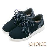 CHOiCE 中性休閒 個性綁帶輕量舒適休閒鞋-藍色