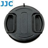JJC無字鏡頭蓋37mm鏡頭蓋LC-37(附孔繩)
