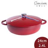Staub 蜂巢鑄鐵鍋含蓋 24cm 2.4L 櫻桃紅