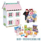 【英國LE TOY VAN】完美家庭組-多款任選(娃娃屋+玩偶家人組+家具組)