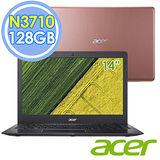 Acer Swif 1 SF114-31-P83U 14吋/N3710 四核 輕薄筆電-送Office 365個人版+acer超細纖維擦拭布
