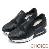 CHOiCE 中性休閒 率性牛皮網布氣墊休閒鞋-黑色
