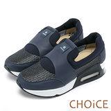 CHOiCE 中性休閒 率性牛皮網布氣墊休閒鞋-藍色