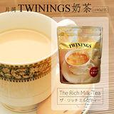 【台北濱江】片岡TWININGS奶茶1袋(190g/袋)