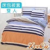 LooCa 簡約藍爵柔絲絨四件式寢具組(雙人)