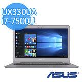 ASUS 華碩 UX330UA 13.3吋FHD/i7-7500U/8G/512G SSD/W10 輕薄效能筆電(金屬灰)