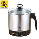 鍋寶#304不鏽鋼1.6L便利美食鍋 BF-1606