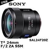 SONY Distagon T* 24mm F2 ZA SSM (SAL24F20Z) 定焦鏡頭(公司貨).