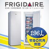 美國富及第 Frigidaire 196L低溫無霜冷凍櫃 白色 FRT-U1965HFZW(全新福利品)