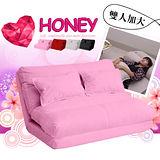 《BN-HOME》 HONEY甜蜜愛戀多段式摺疊沙發床(雙人加大)