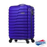 AT美國旅行者 22吋Handy活力炫彩四輪拉桿TSA硬殼行李箱(亮面藍紫)