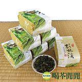 喝茶閒閒 極品杉林溪高冷烏龍茶 (2斤共8包)