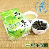 喝茶閒閒 台灣特選-手捻珠露烏龍茶 (150公克*2包)