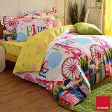 La mode寢飾 綻耀巴黎環保印染精梳棉兩用被床包組 (雙人)
