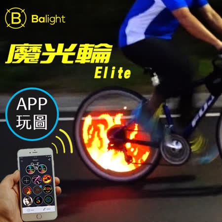 Balight 魔光輪Elite 單車四軸LED酷炫燈組 (黃色)