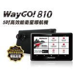 PAPAGO!WayGO 810 5吋WI-FI衛星導航行車紀錄器+16G卡+螢幕擦拭布