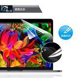 D&A APPLE MacBook Pro /15吋 2016版日本原膜HC抗刮螢幕+HC Bar保護貼組