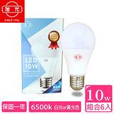 旭光E27 10W LED 燈泡 6入