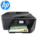 【HP】OfficeJet Pro 6960 商用多功能印表機 (列印/影印/掃瞄/傳真)