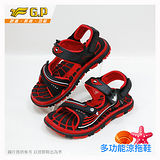 【G.P 快樂童鞋-磁扣兩用涼鞋】G7628B-14 黑紅色 ( SIZE:31-35 共三色)