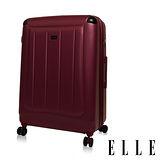 ELLE Harp系列 經典霧面輕量防刮行李箱/旅行箱24吋-勃根地紅EL3118524-01