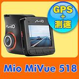 Mio MiVue™ 518 大感光元件GPS測速照相行車記錄器