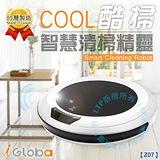 【iGloba】 除塵捍將智慧型多功能掃地機器人Z07