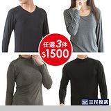 【Sun Flower三花】三花男女保暖衣.發熱衣3件$1,500